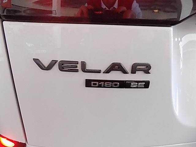 LAND ROVER RANGE ROVER VELAR 2.0D SE (D180) White